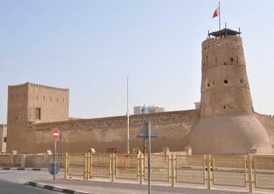 Al-Fahidi Fortress and museum